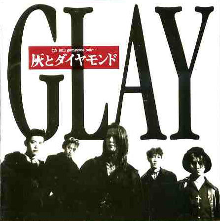 Album Hai to Diamond by GLAY