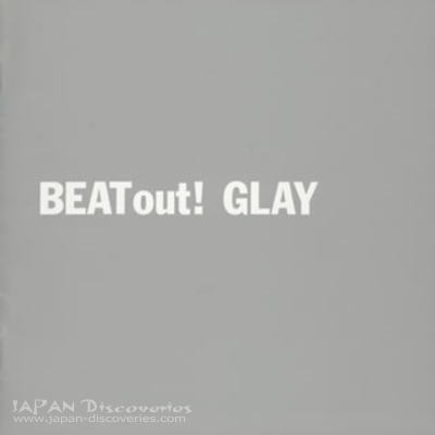 More Than Love by GLAY