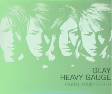 Album Heavy Gauge by GLAY
