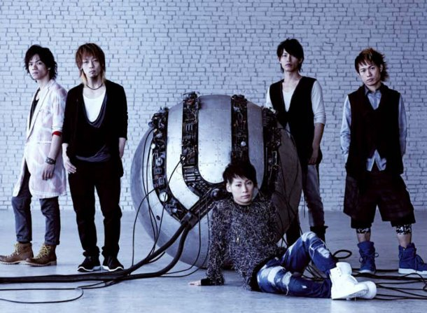 Album Life 6 Sense by UVERworld