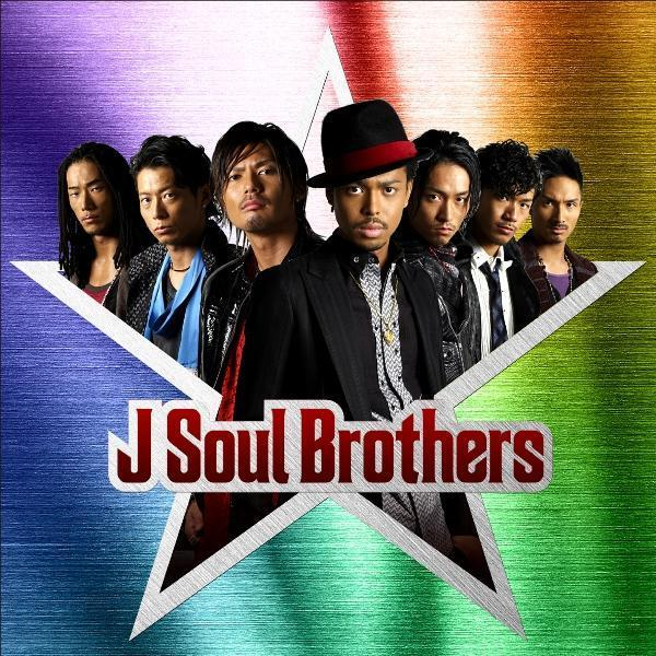 24karats feat J Soul Brothers and Doberman Inc by Sandaime J SOUL BROTHERS from EXILE TRIBE