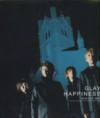 MISERY (GLAY EXPO'99 SURVIVAL LIVE VERSION) by GLAY