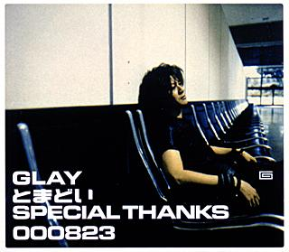 Special Thanks by GLAY