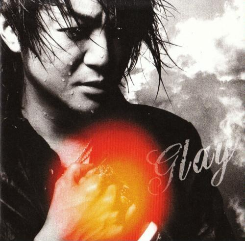 Single Kodou by GLAY