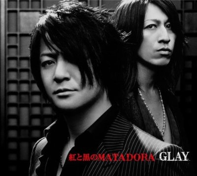 Single Aka to Kuro no MATADORA / I LOVE YOU wo Sagashiteru by GLAY
