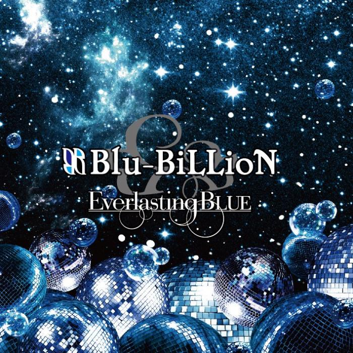 reason by Blu-BiLLioN