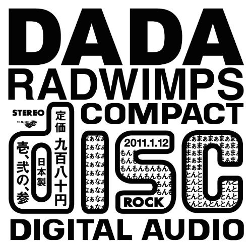 Single DADA by RADWIMPS