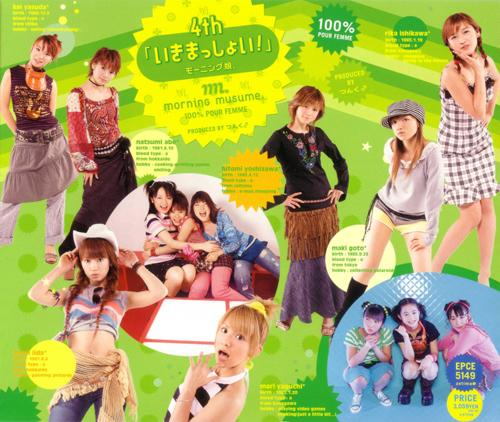 Album 4 ~Ikimasshoi~ by Morning Musume