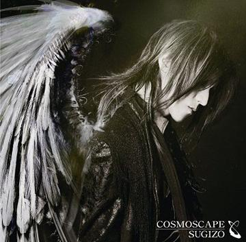 Album Cosmoscape by SUGIZO