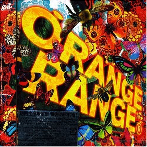 Love Parade by ORANGE RANGE
