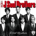 Japanese Soul Brothers by