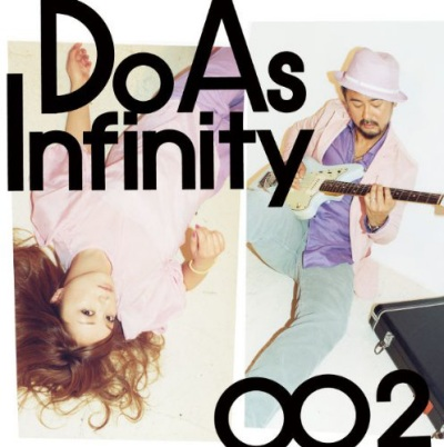 Single ∞2 by Do As Infinity