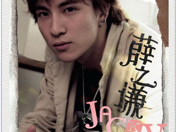 Album Jacky by Joker Xue