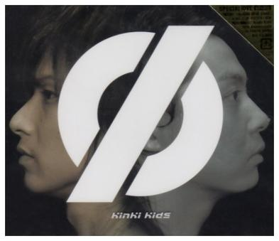 Brand New Song by KinKi Kids