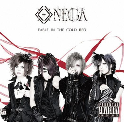 Single FABLE IN THE COLD BED by NEGA
