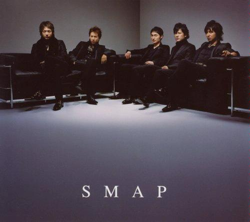 Single Dangan FIGHTER (弾丸ファイター) by SMAP