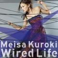 Wired Life by Meisa Kuroki