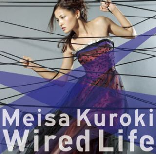 Single Wired Life / UPGRADE U! by Meisa Kuroki
