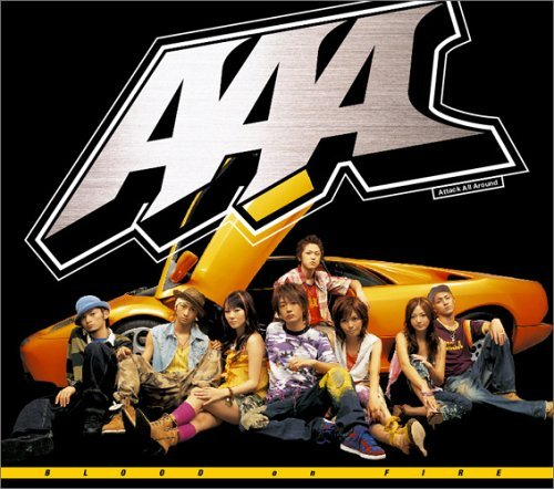 Single BLOOD on FIRE by AAA