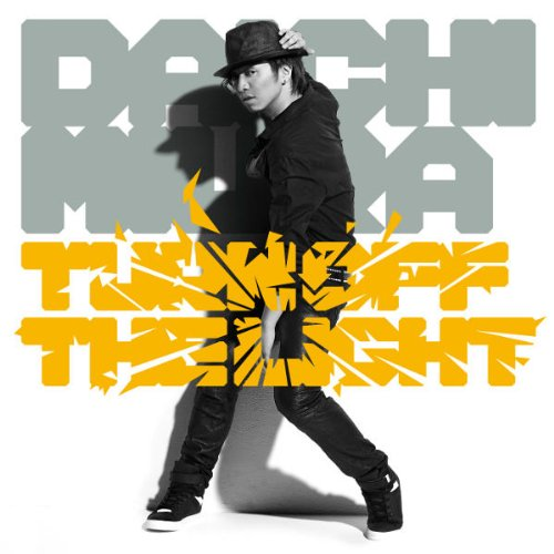Single Turn off the Light by Daichi Miura