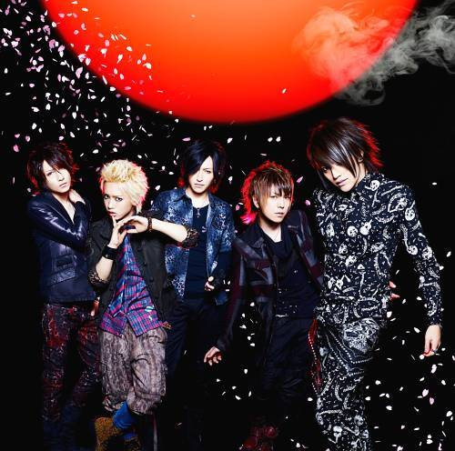 Single Heart of Gold by Alice Nine
