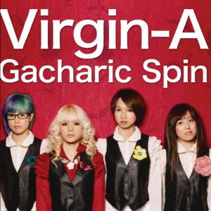 Mini album Virgin-A by Gacharic Spin