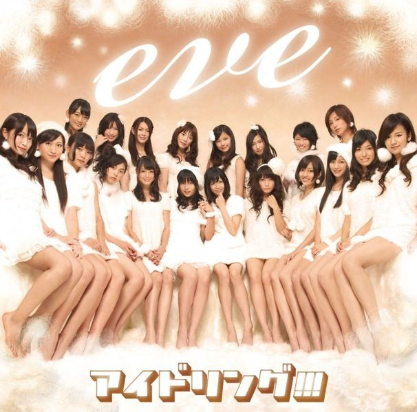 Single eve by Idoling!!!
