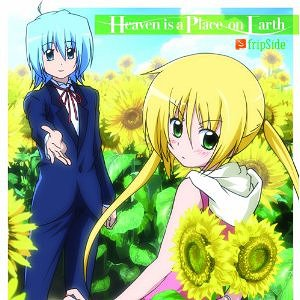 Heaven is a Place on Earth by fripSide