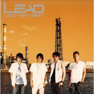 Album Lead! Heat! Beat! by Lead