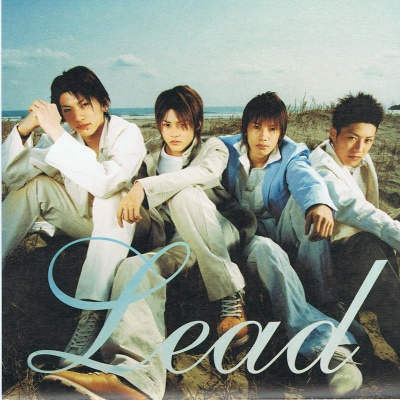 Single Atarashii Kisetsu e by Lead