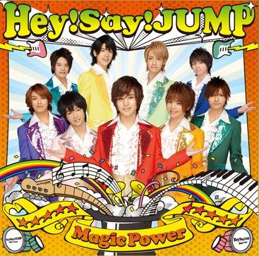Single Magic Power by Hey! Say! JUMP