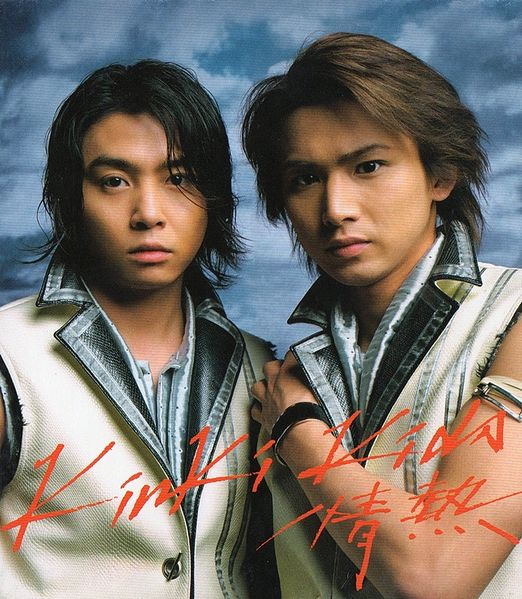 Single Jounetsu (情熱) by KinKi Kids