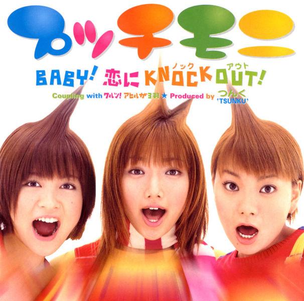 MV Video Petitmoni - Baby! Koi Ni Knock Out! with LYRICS | JpopAsia