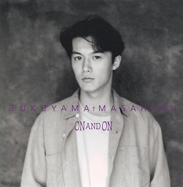 Album On And On by Masaharu Fukuyama