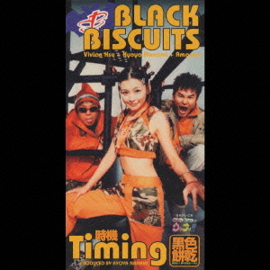 Single Timing by Black Biscuits