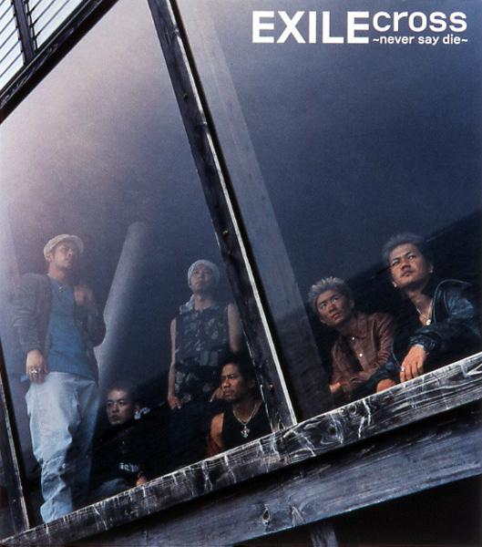 Single Cross ~Never Say Die~ by EXILE
