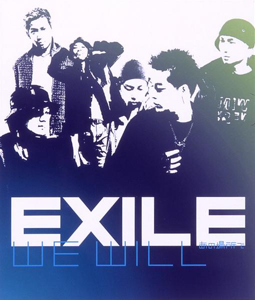 Single We Will ~Ano Basho de~ by EXILE