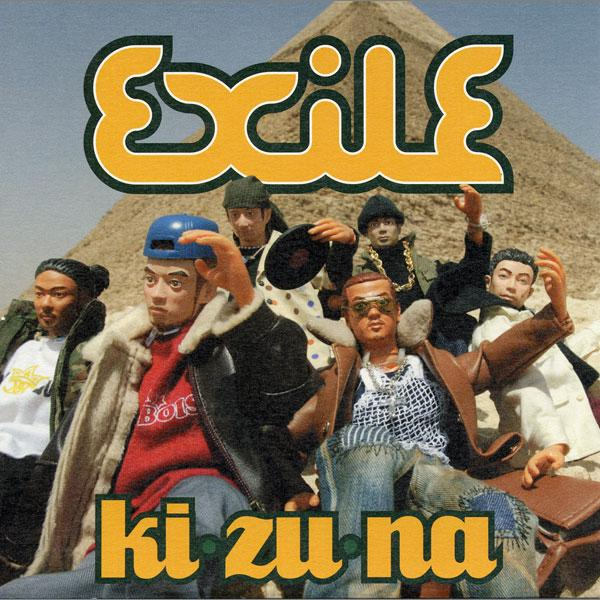 Single ki・zu・na by EXILE