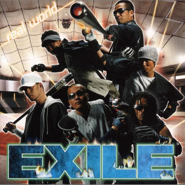 Single Real World by EXILE