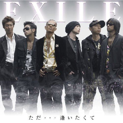 Single Tada... Aitakute by EXILE