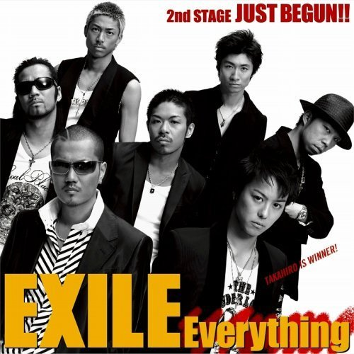 Single Everything by EXILE