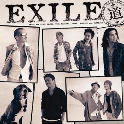 Single Michi by EXILE