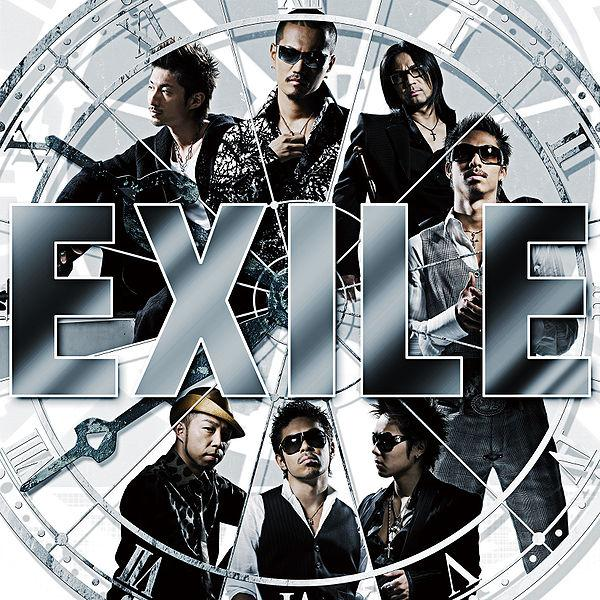 Single Toki no Kakera by EXILE
