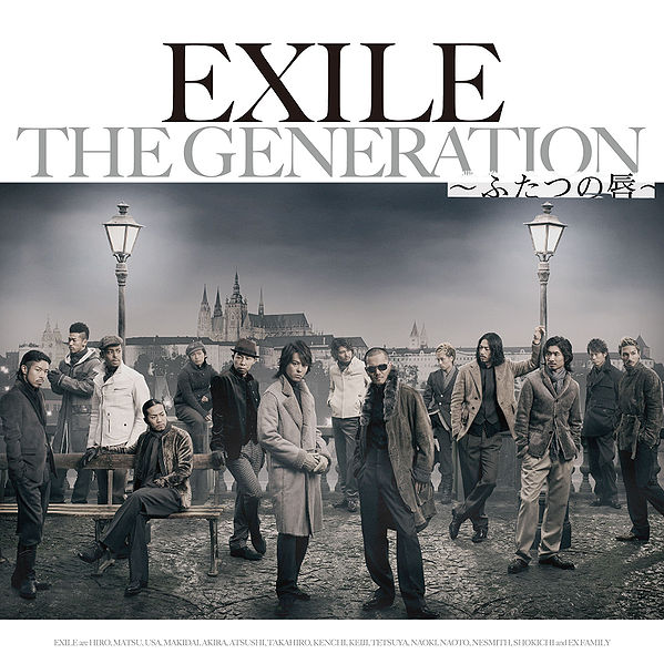 Single The Generation ~Futatsu no Kuchibiru~ by EXILE