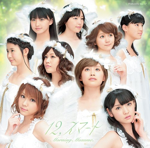 Album 12, Smart by Morning Musume