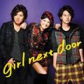 Rock Your Body by GIRL NEXT DOOR