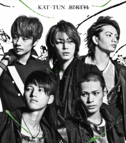 Single BIRTH by KAT-TUN