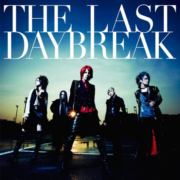 Mini album THE LAST DAYBREAK by exist†trace