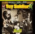 Toy Soldier by