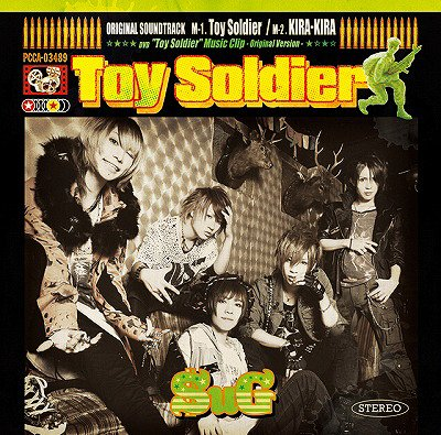 Single Toy Soldier by SuG